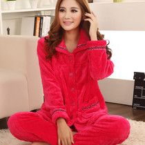 包邮 贵绣精品女士法兰绒蕾丝睡衣套装 冬款加厚水貂绒睡衣两件套 价格:118.00
