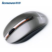 正品 Lenovo/联想鼠标 N3903无线鼠标 光电鼠标 联想鼠标 包邮 价格:49.00