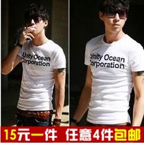 男士2013新款夏装衣服休闲韩版纯棉圆领紧身t恤男款短袖修身t恤 价格:14.90