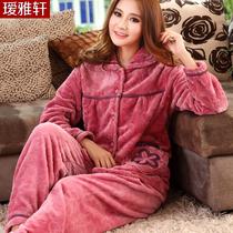 女人睡衣2013秋冬季珊瑚绒睡衣女 加厚女士顶级法兰绒家居服套装 价格:108.00