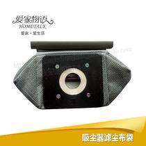 美的吸尘器尘袋 布袋 QW13T-07D/QW12T-602/607/608/VC12S1-FC 价格:5.00