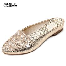 印象风凉拖鞋 女水钻2013夏季新款平跟包头时尚休闲韩版潮女鞋 价格:129.00