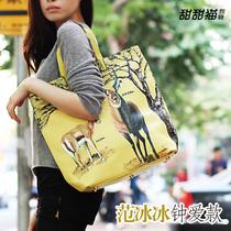 甜甜猫 新款时尚流行香港藏羚羊范冰冰钟爱手提单肩斜跨女包包 价格:149.00