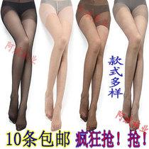丝袜 浪莎超薄包芯丝加档连裤袜 隐形性感袜子防勾丝袜打底袜批发 价格:2.77