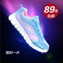 秋季正品软底跑步鞋 透气网面运动鞋女 女士旅游鞋 中学生鞋女鞋 价格:89.70