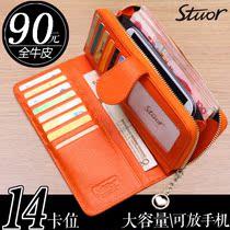 2013新款 韩版钱包女长款真皮正品女士两折牛皮女式钱夹牛皮手包 价格:90.00