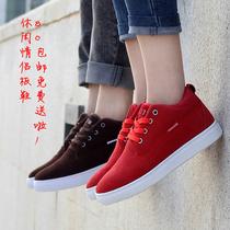 秋季运动休闲时尚潮流系带帆布女鞋韩版街拍情侣板鞋英伦女单鞋 价格:80.00