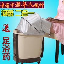 【厂家直营】正品足浴盆泡脚盆 洗脚按摩加热足浴器深桶特价包邮 价格:299.00
