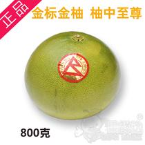 果鲜达-2013泰国进口金标金柚/西施白蜜柚子/新鲜水果4个广东包邮 价格:35.00
