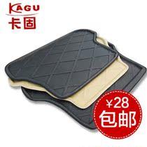 长城腾翼C30C50炫丽哈弗H3H5H6酷熊M4专用皮革后备箱垫子包邮 价格:28.00