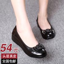新款真皮舒适女士单鞋中老年妈妈鞋子软底坡跟低跟浅口工作鞋包邮 价格:54.00