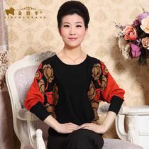 2013中老年春装女 妈妈装烫钻提花T恤 中年时尚蝙蝠袖气质针织衫 价格:149.00