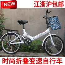 20寸折叠自行车单车折叠车6速特价变速自行车女式男式 价格:248.00