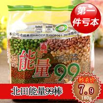 T特价秒杀~台湾特产 零食品 北田99能量棒 蛋黄味 180克 不包邮 价格:7.90