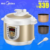 13年新品 Midea/美的 W13PLS505E电压力锅双胆 电高压锅 正品特价 价格:369.00