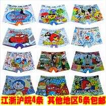 特价新款儿童内裤男童纯棉平角卡通内裤多图案小童中童短裤包邮 价格:5.61