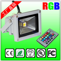 outdoor 10W 20w 30w RGB led floodlight with IR controller 价格:21.50