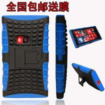 诺基亚920手机壳保护套 n920手机套 nokia lumia920t保护壳 配件 价格:28.00