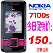 正品诺基亚 7100s滑盖手机老年手机 学生备用机Nokia/诺基亚 1050 价格:150.00
