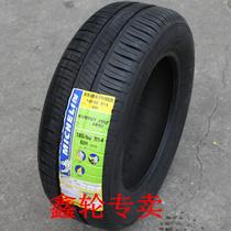 米其林轮胎205/65R15 94V 韧悦XM2 雪佛兰景程 本田雅阁 汽车轮胎 价格:700.00