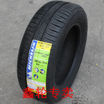 米其林轮胎205/55R16 91V 韧悦XM2大众/世嘉/M6国庆节特价 价格:588.00