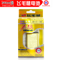 飞毛腿诺基亚BL-5C 1800/2020/2112/2320c/2322C手机电池1100毫安 价格:32.00