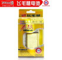 飞毛腿 诺基亚BL-4C 1202/1265/1325/1506/1508手机电池 900毫安 价格:32.00