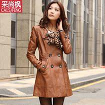 采尚枫 秋装新款 韩版女装pu皮外套机车修身长款时尚皮风衣 价格:168.00
