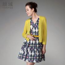 颜域2013夏新款欧美短薄款女开衫纯色简约百搭针织衫空调衫小外套 价格:169.00