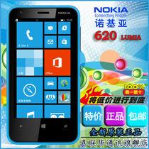 包邮 Nokia/诺基亚 620 lumia 620 全新原装正品 WP8系统 送大礼 价格:700.00
