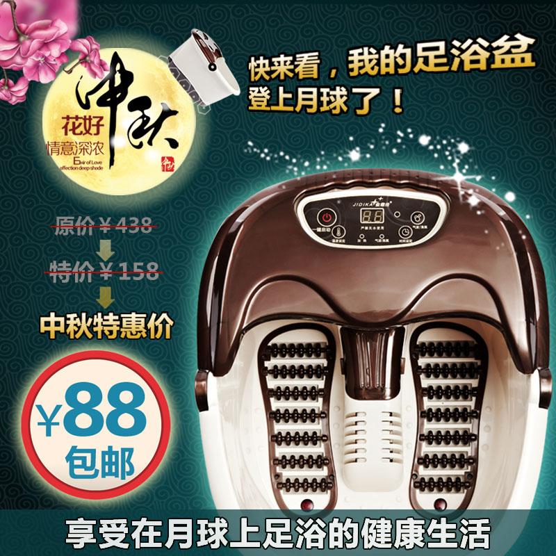 金鼎佳足浴盆全自动足浴器电动按摩加热泡脚盆深桶洗脚盆正品特价 价格:158.00