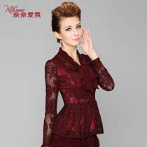 长袖蕾丝女衬衫奈奈爱霓2013秋装上新款韩版女装雪纺衬衫上衣5818 价格:195.00
