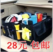 汽车储物箱 后备箱收纳箱 置物箱 车载垃圾桶 整理 汽车用品 包邮 价格:28.00