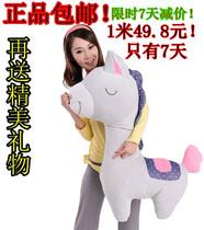 包邮1米超大号神兽小马可爱玩偶毛绒玩具小毛驴公仔羊驼抱枕摆件 价格:27.00