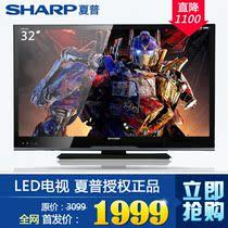 SHARP/夏普 LCD-32LX335A 32寸LED液晶平板电视 全国联保送货上门 价格:1999.00