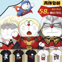【小T正版授权】DORA COS哆啦A梦|机器猫短袖系列男女短袖T恤衫! 价格:58.00