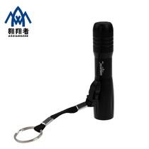 翱翔者LED日常携带AAA自驾游现货不可充电手电筒 迷你 用品 户外 价格:9.90