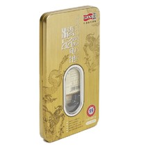 飞毛腿华为C8812电池U8818 M660 U8825D T8830 Y310 Y320手机电池 价格:38.00