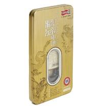 飞毛腿 诺基亚6111电池7070 7088 7370 7373 7500 N76手机电池 价格:32.00