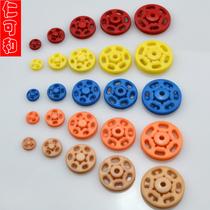 仁可和 塑料揿扣隐形暗扣摁扣按扣 手工DIY缝制服装辅料钮扣子000 价格:0.15