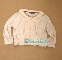 外贸原单 Betty Jackson Black 很仙的衣服 女式开衫 针织衫一件 价格:189.00