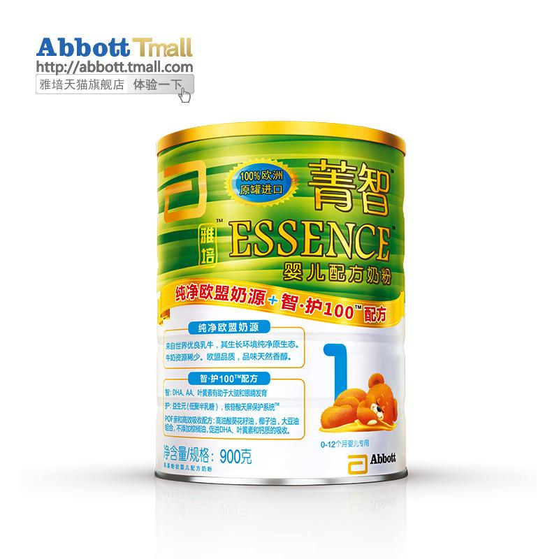 雅培丹麦原装进口 菁智奶粉1段0-12个月 900g罐装 价格:470.00
