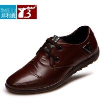 邦利鹿秋男鞋子真皮鞋英伦复古秋鞋男式休闲鞋牛皮头层皮小码大码 价格:258.00
