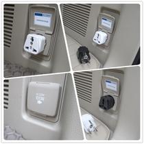 丰田普拉多 霸道后备箱12V转换220V专用电源插头 转换器 转换插座 价格:12.00