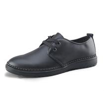 意单尼男鞋秋季真皮休闲皮鞋板鞋低帮潮鞋男士休闲鞋男1183 价格:59.00