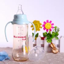 新生儿母婴用品标口带手柄不带自动吸管宝宝婴儿PPSU奶瓶塑料正品 价格:26.00