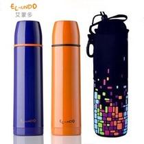 包邮!膳魔师出品 艾蒙多保温杯 学生杯 不锈钢保温杯 ELZD-500 价格:58.00