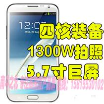 5.7寸屏 2GRAM 1300万像素 四核智能手机 安卓4.2 华夏通T1S极速 价格:899.00