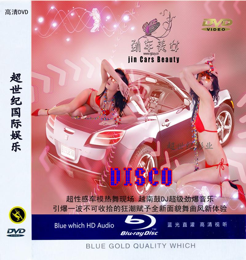 韩国粉色美女热舞 最新排行榜前10名 用户36