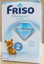 4盒包邮荷兰本土原装进口 美素 2段 奶粉 friso二段现货直邮 价格:112.00